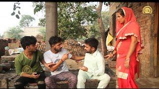 chugli( चुगली) -Haryanvi  natak