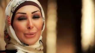 تحميل اغاني حاجه واحده شهيناز | Haga wahda Shahinaz MP3