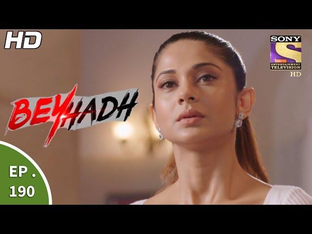 Beyhadh – 3rd July 2017 – Episode 190 – Full Episode | SET TV