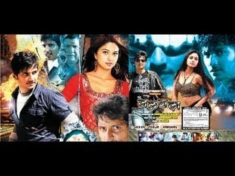Naya Zalzala - Full Length Action Hindi Movie