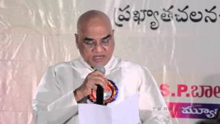 Sarepalli Kondalrao Speech about Gunasekhar - Gunasekhar Hounoured With KV Reddy Memorial Award