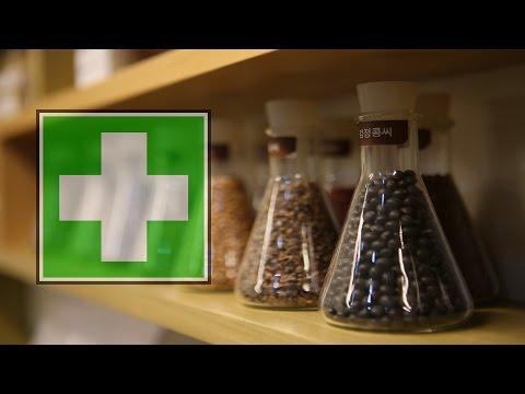 Video Traditional Medicine - Herbal Remedies - Natural Medicine #cbd