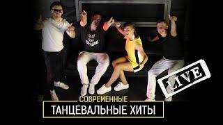 """ВИА СоюZ - фрагменты с выступления на фестивале """"ОКТОБЕРФЕСТ"""""""