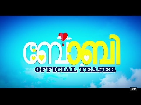 Bobby Malayalam Movie Teaser