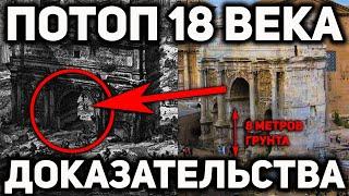 7 závratných faktov o potope 18. storičia