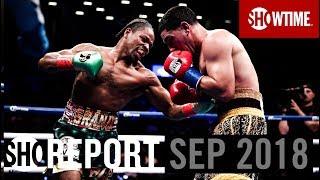 SHO REPORT: September 2018   SHOWTIME Boxing