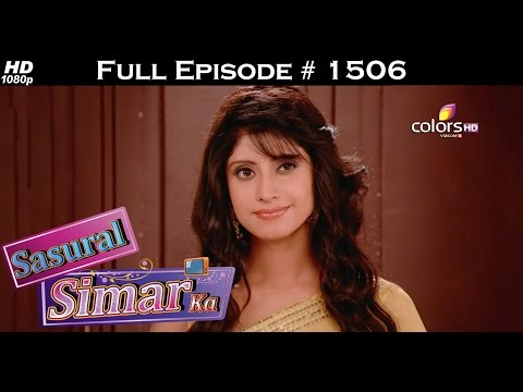 Sasural-Simar-Ka--17th-May-2016--ससुराल-सिमर-का--Full-Episode-HD