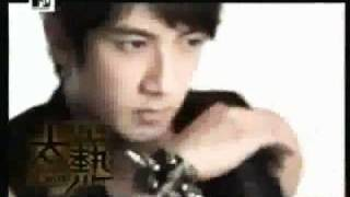 [Full version] Tai Re ' Super Hot'  太熱 - Fahrenheit 飛輪海