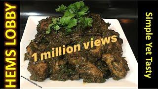 Pepper Chicken recipe in Tamil  - Chicken Pepper fry  - Milagu kozhi varuval (Eng subtitles)