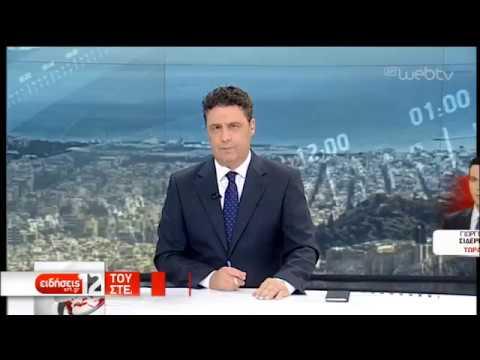 Η Τουρκία εξέδωσε Navtex εντός κυπριακής ΑΟΖ για το «Γιαβούζ» | 03/10/2019 | ΕΡΤ