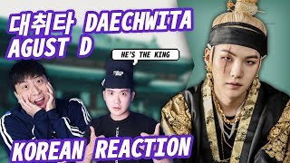 🔥(ENG) KOREAN RAPPERS react to AGUST D - 대취타 (DAECHWITA)