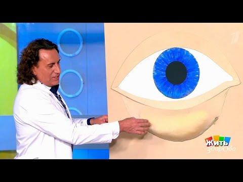 Сильный отек глаз при простуде
