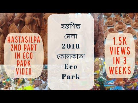 Hasta Shilpa Mela 2017 Handicraft Fair Of West Bengal Eco Park