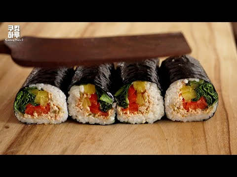 Salad?! Rice Roll?! Flying Fish Roe Tuna Gimbap!! Easy and Delicious.