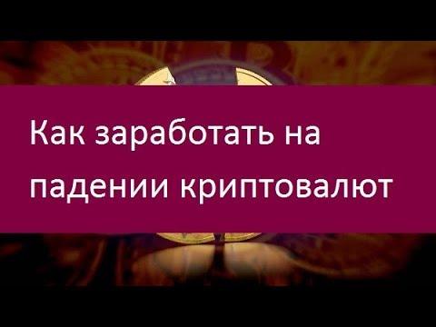 Брокеры тольятти