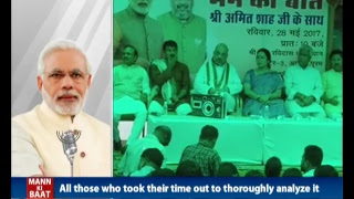 PM Narendra Modi's Mann Ki Baat, 28 May 2017