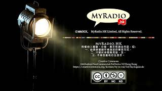MyRadio Hong Kong 直播串流