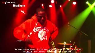 Kemosabe | Doe B feat. Young Dro | BET Music Matters | A3C Hip Hop Festival