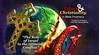 اغاني حصرية 4 - The Role of Israel in the Growing Conflict تحميل MP3