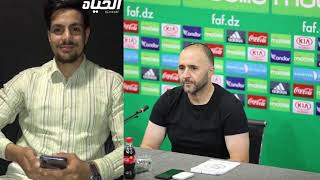 Conférence de Djamel Belmadi avant le match Algérie – Zimbabwé