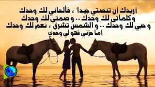 الحب -  كلام من ذهب 4