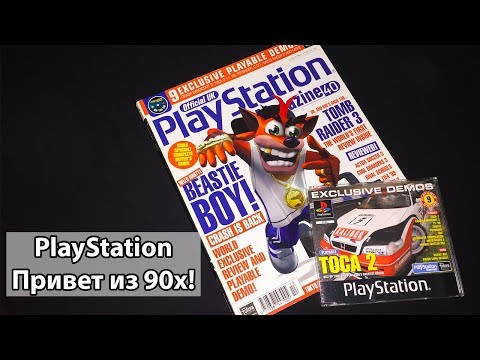 Official PlayStation Magazine/Crash Bandicoot 3, Демо диск