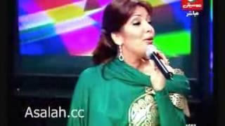 تحميل اغاني حلوة يا بلدي - أصالة نصري MP3