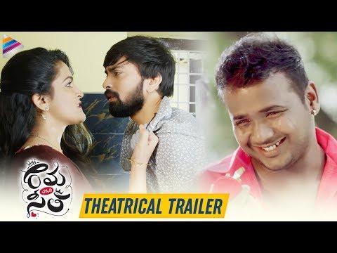 Rama Chakkani Seetha Theatrical Trailer