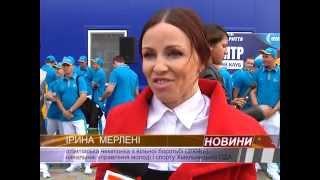 Чемпіонат України з важкої атлетики 2014