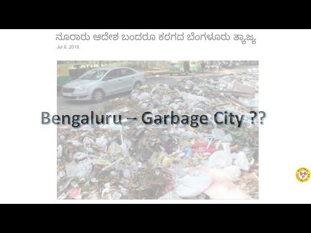 Bengaluru Garbage City