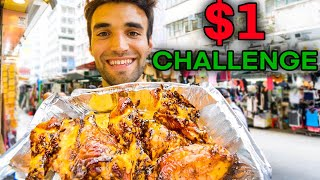 $1 in WORLD'S CHEAPEST COUNTRY Vs. MOST EXPENSIVE COUNTRY!