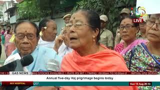 Impact News Manipuri 19 August 2018