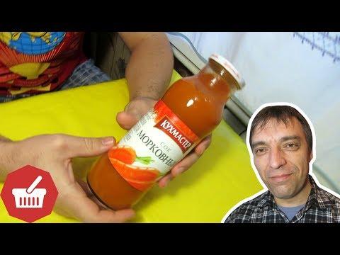 ✅ Морковный сок Кухмастер / Обзоры продуктов