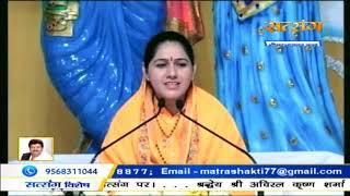 Shrimad Bhagwat Katha By Hemlata Shastri Ji 962722522219 August ¦ Ahmednagar ¦ Day 3