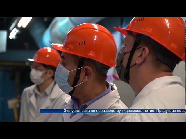 Губернатор региона и топ-менеджеры Росатома посетили АЭХК