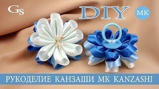 DIY: Большой бант Канзаши. Рукоделие. МК / Big bow Kanzashi. Needlework. MK