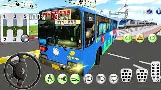 Car Driving Simulator - Bus Driver