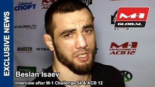 Beslan Isaev | Беслан Исаев: Думал отработать три раунда, но так получилось, M-1 Challenge 54