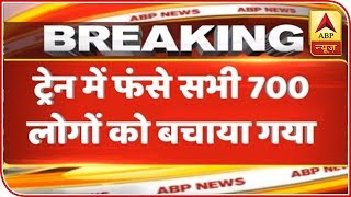 All 700 Passengers On Board Stranded Mahalaxmi Express Rescued | ABP News