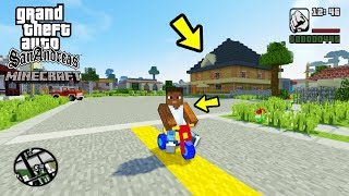 Как выглядит Новая GTA San Andreas Minecraft Edition?😱