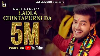 Mani Ladla || Main Ladla Chintapurni da II Official Video II FULL HD 2019