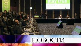WADA решило невосстанавливать вправах Российское антидопинговое агентство.