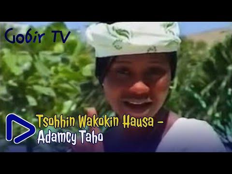 Old hausa song: Adamcy taho - Gobir TV