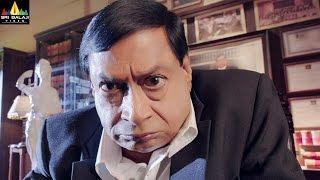 Comedy Scenes Back to Back | Vol 5 | Non Stop Telugu Comedy | Sri Balaji Video