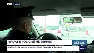 Aktual - Patrullimi i policisë gjatë pandemis 31.03.2020