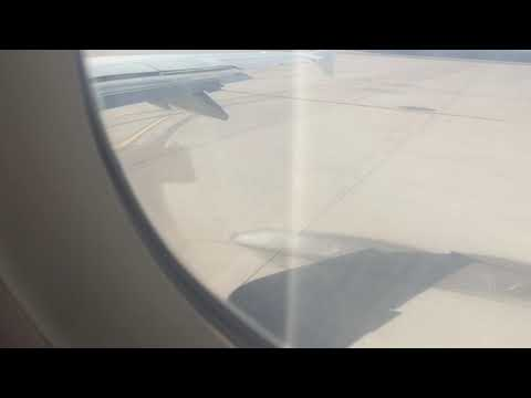 Рейс Анталия - Харьков - катастрофы удалось избежать