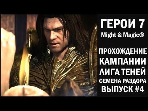 Белая магия славян книга скачать