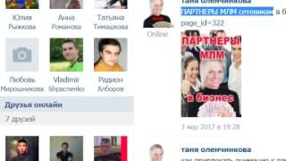 реклама  сетевику+заработок прямо на ваш кошелек вход 50 рублей