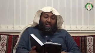 Bulugh Al-Maram - Kitabut Tahaarah: Chapter of Menstruation | Ustadh Rashed Al-Madani