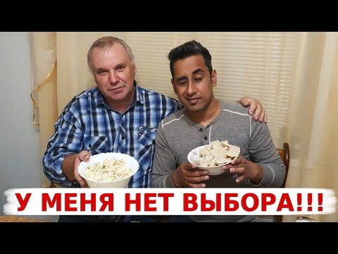 Реакция Аамира на Русские Блюда   Аамир увидел снег впервые в жизни   Вкусная Индия